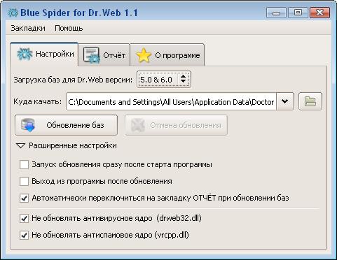 Сертифицированные фстэк россии продукты dr. Web enterprise security.